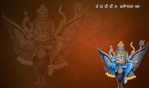 Shani-Dev-