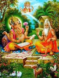 bhagwat-ki-ktha