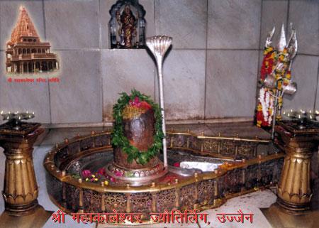 mahakaleshwar-ujjain1