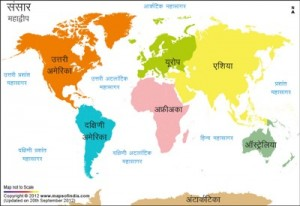 world-map-in-hindi-continents