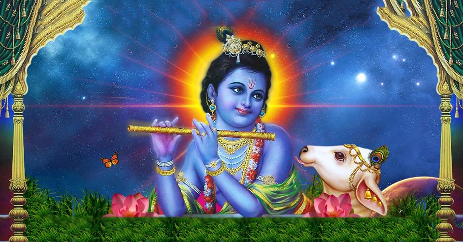 Kanha Krishna Kanhaiya