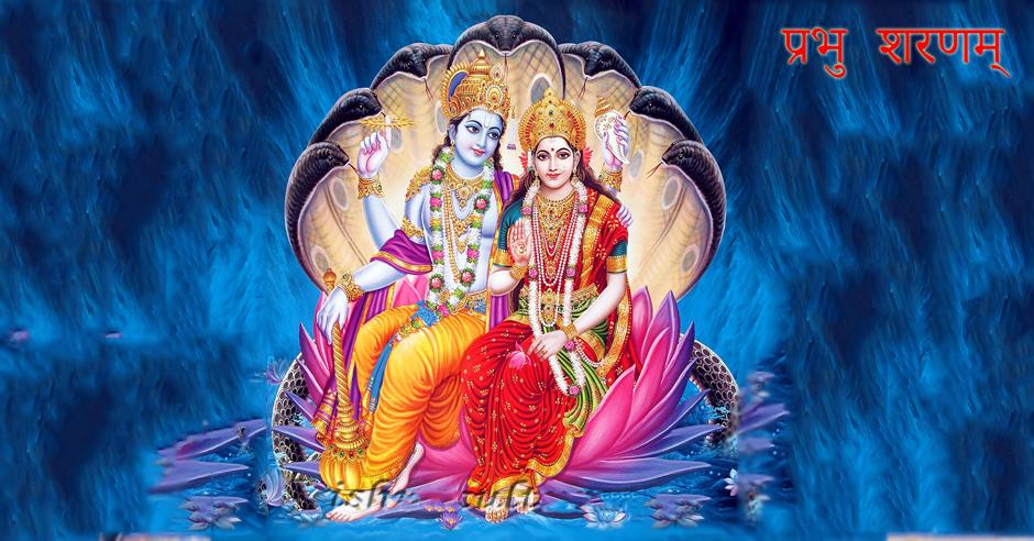 prabhusharnam laxmi Vishnu