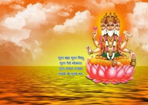 Bharma-Picture